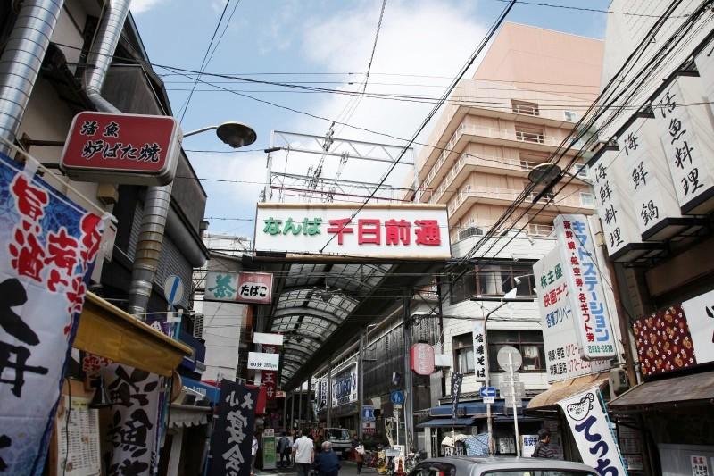 Sennichimae, Osaka