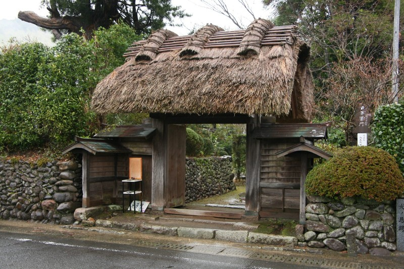 Irikifumoto Bukeyashikigun, Kagoshima