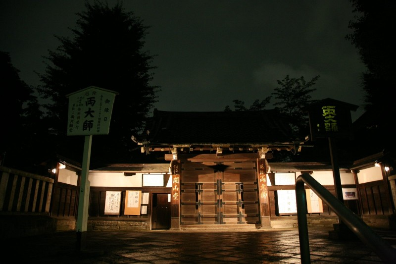Kaneiji at night