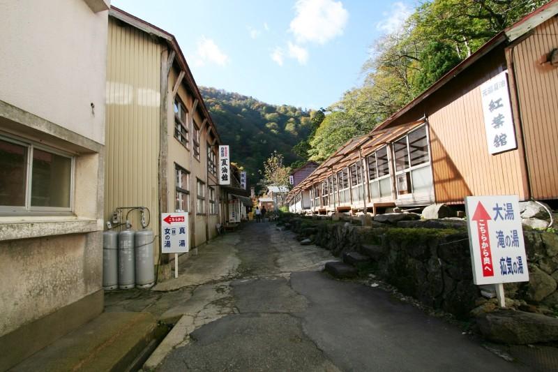 Geto onsen, Iwate