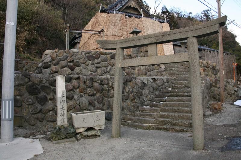 Yonago Daijingu, Sado, Niigata