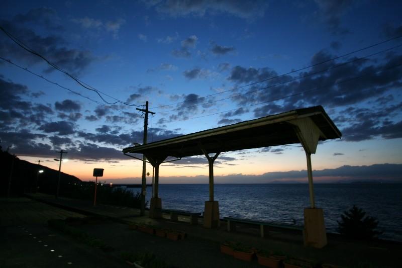 Shimonada Station, Ehime