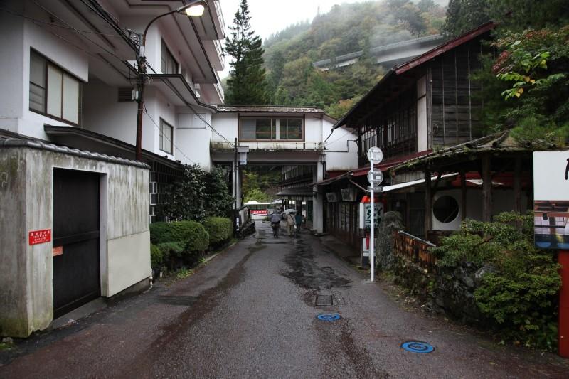 Shima onsen, Gunma