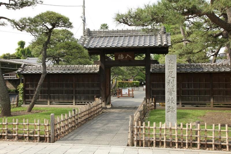 Ashikaga Gakko, Tochigi