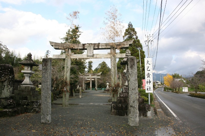 Oonamuchi Jinja, Fukuoka