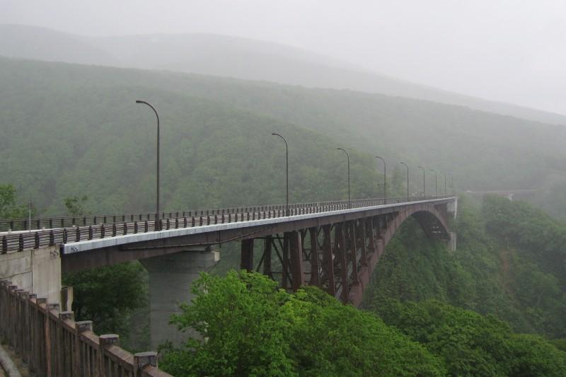 Jogakura Ohashi, Aomori