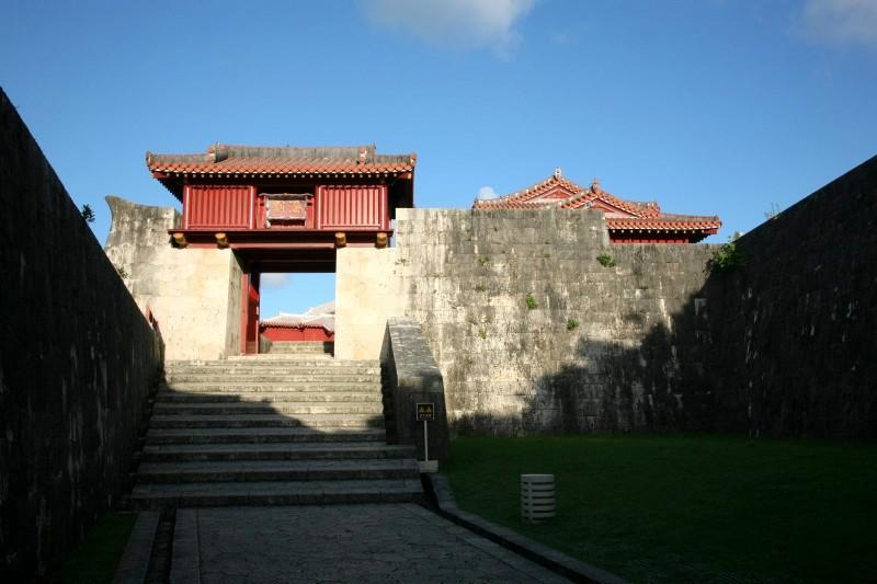 Syuri castle, Okinawa