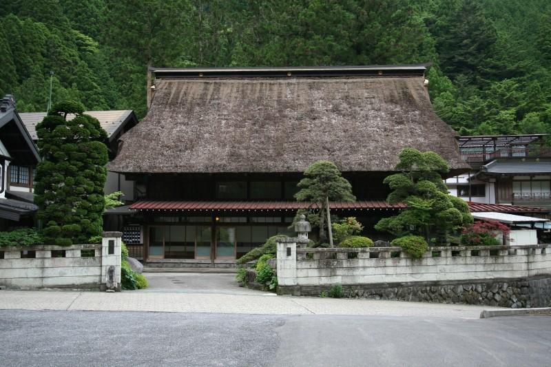 Kabutoya Ryokan, Hinoharamura, Tokyo