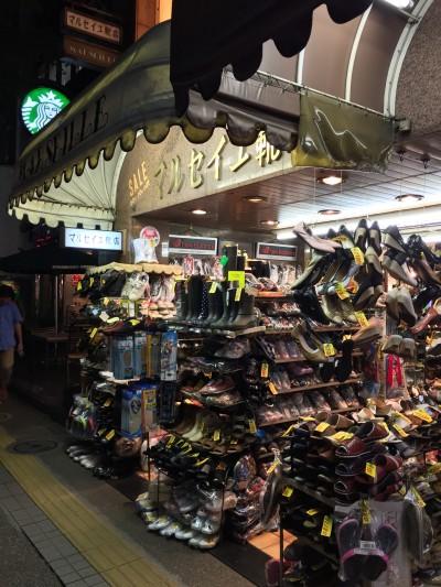 Classic shoe shops