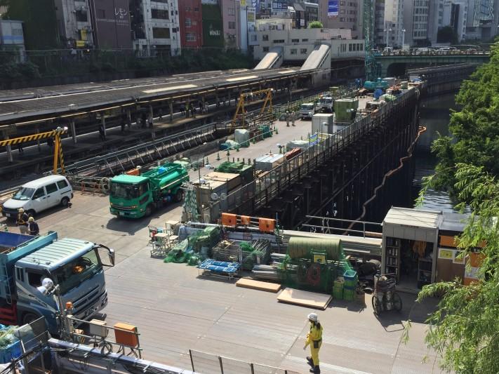 Over River Station Renovation