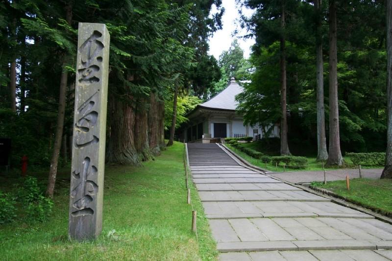 Chusonji, Hiraizumi, Iwate