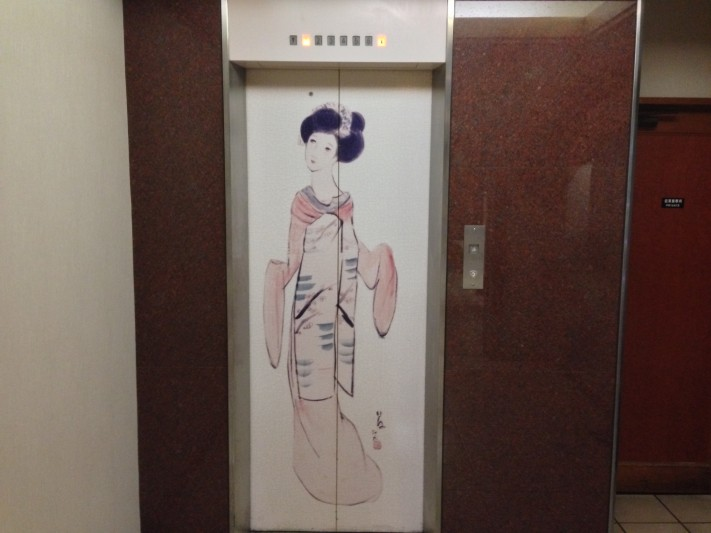 Artistic lift