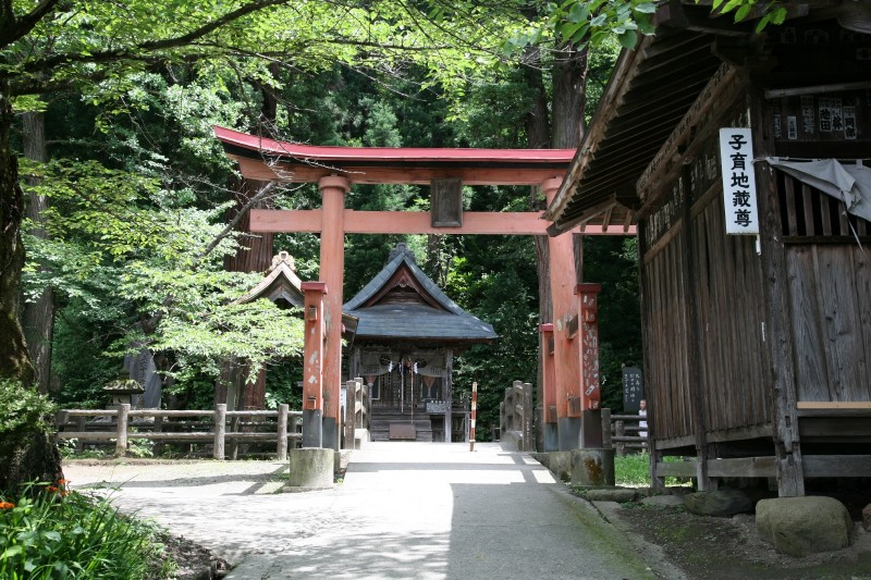 Itsukushima Jinja, Aizu-wakamatsu, Fukushima