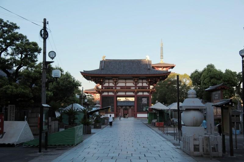 Shitenno-ji, Osaka.