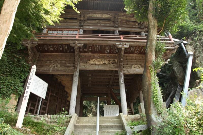 Iwamuro Kannondo