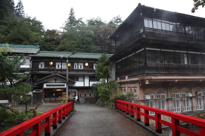 Shima onsen, Sekizenkan