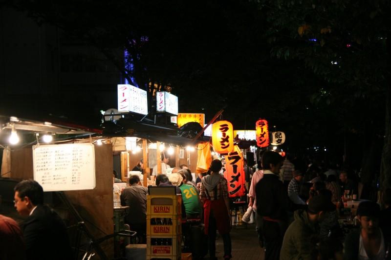 "Hakata ""Nakasu"", Fukuoka"