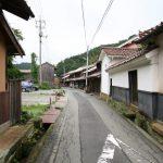 Iwami Ginzan