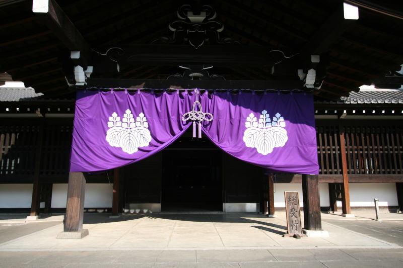 Sojiji